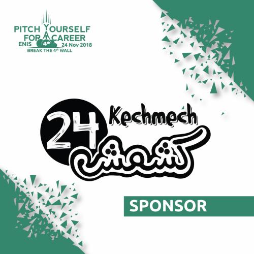 kechmech-02